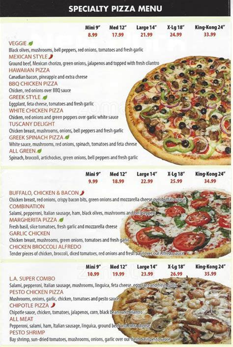 round table pizza menu prices round table pizza menu