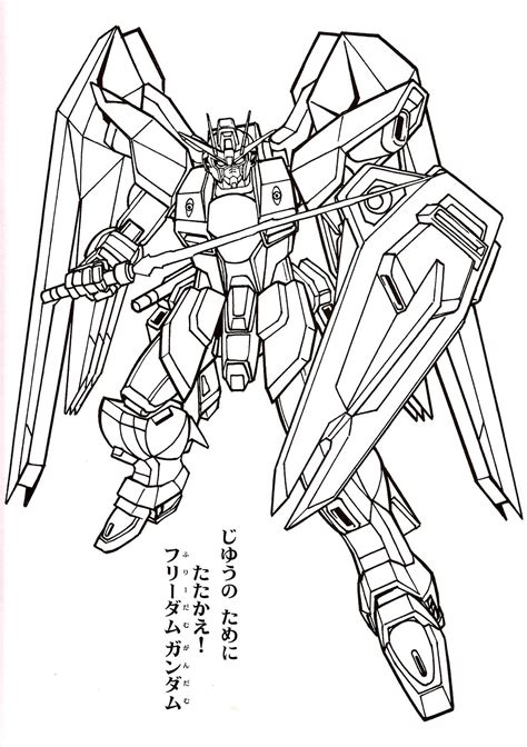 Coloring Gundam by Free Coloring Pages Of Gundam Gundam Free Coloring