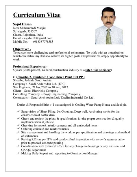 resume format for experienced civil engineers pdf free download design engineer resume s le design free engine image for user manual download