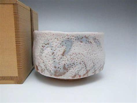Japanese Tea Bowl SHINO CHAWAN Modern Pottery for Tea by ...