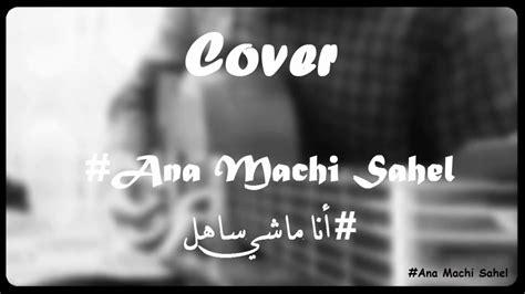Chord Gitar Ana Machi Sahel Saad Lamjarred Mp4 Mp3 [12.04