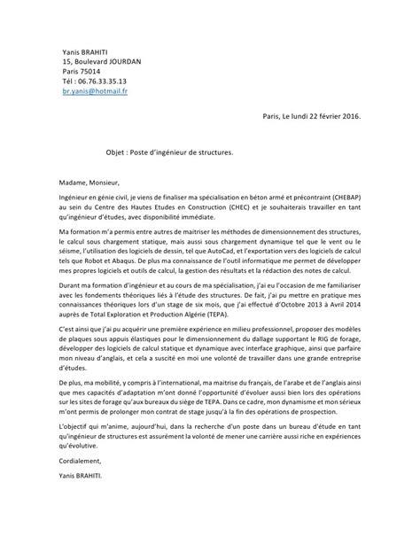 code des bureaux de poste lettre de motivation lettre de motivation pdf fichier pdf