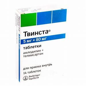 Посоветуйте лечение простатита