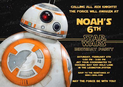 star wars birthday invitation template word psd