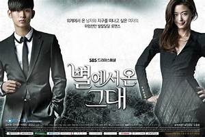 » You Who Came From the Stars » Korean Drama