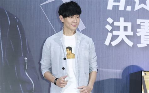 Jj Lin Furious With Twisted News