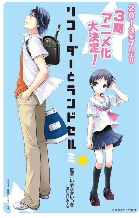 Anime Seru Yang Episodenya Sedikit 5 Anime Pendek Yang Sayang Untuk Dilewatkan Oleh Para Otaku