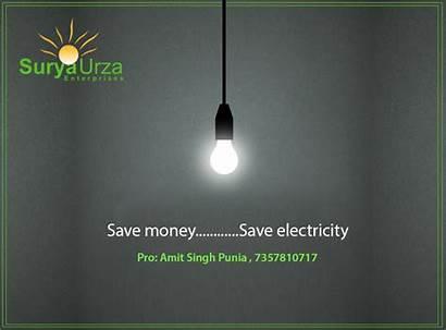 Save Electricity Eclipse Money