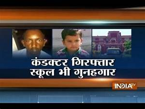 Gurugram School Murder: People protest outside Ryan ...