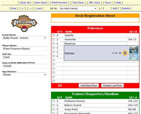 Deck Redemption List by Insectyajc Tcg Deck Code Generator