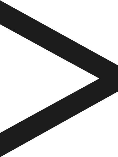 Greater Than Clip Art at Clker.com - vector clip art online, royalty free & public domain