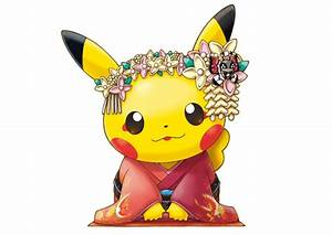 New Pokmon Center To Open In Kyoto With Exclusive Goods