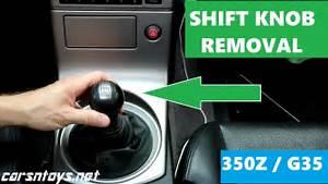 G35 | 350Z | Shift Knob Removal - YouTube