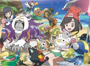 pokemon sunmoon new images and details cover latest pokemon and features