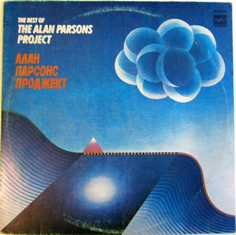 Best Alan Parsons Project Album by Alan Parsons Project The Best Of Records Lps Vinyl And