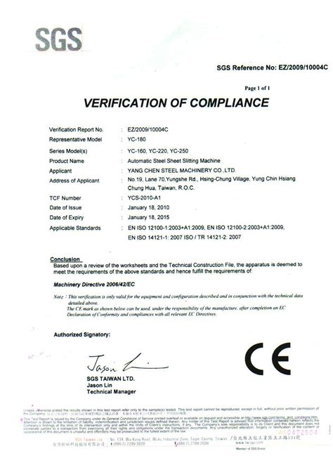 ce self certification template ce certificate ce certification yang chen manufacturer