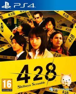 Juego ps4 call of duty mordern warfare. 428: Shibuya Scramble para PlayStation 4 :: Yambalú, juegos al mejor precio