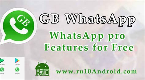 gb whatsapp app free for android official