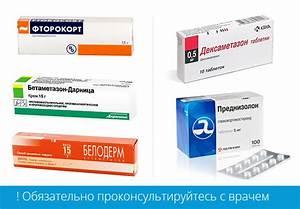 Крым саки лечение псориаза