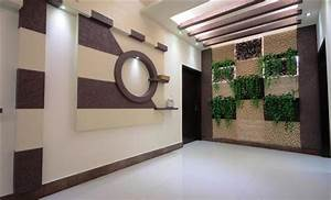 NDF Living Room Wall Interior Designs at Home Design
