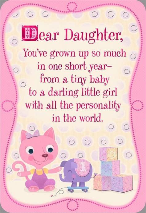 ucapan hari lahir  anak terbaik  ibu bapa bidadarimy