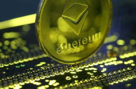 Ethereum Trades Above $1,500 – AfriWallStreet