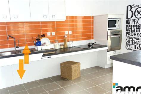cuisine pmr cuisine hauteur variable manuelle accessible pour personne