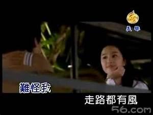 Jimmy Lin & Liu Yi Fei - 與眾不同 MV 2004 - YouTube