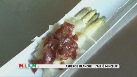 comment cuisiner les asperges blanches comment préparer les asperges blanches minutefacile com