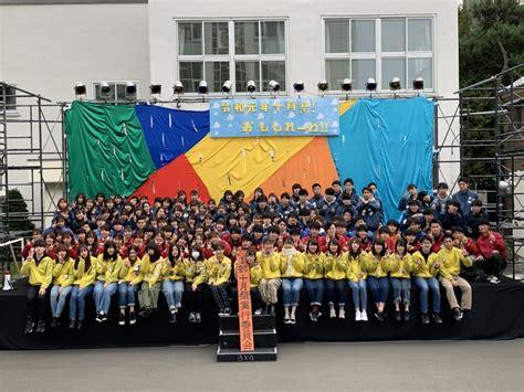 北海 学園 大学 入試