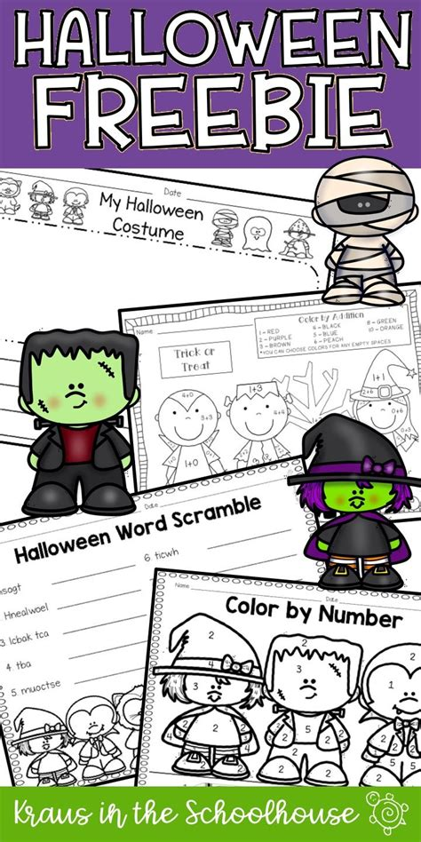freebie halloween activities  images halloween