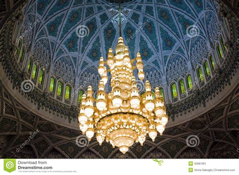 Mosque Chandelier by Grand Mosque Chandelier Editorial Photo Image Of