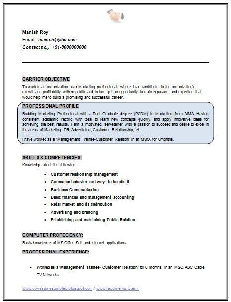 mba student resume sle shalomhouse us 20 free mba