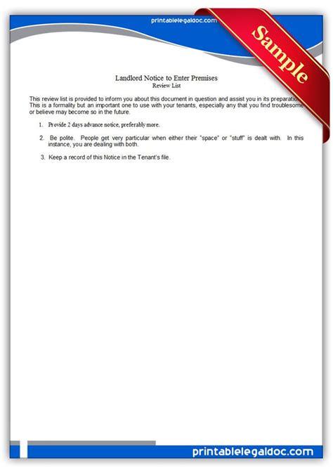 printable landlord notice  enter premises legal