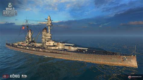 german battleships arrive  world  warships gamingshogun