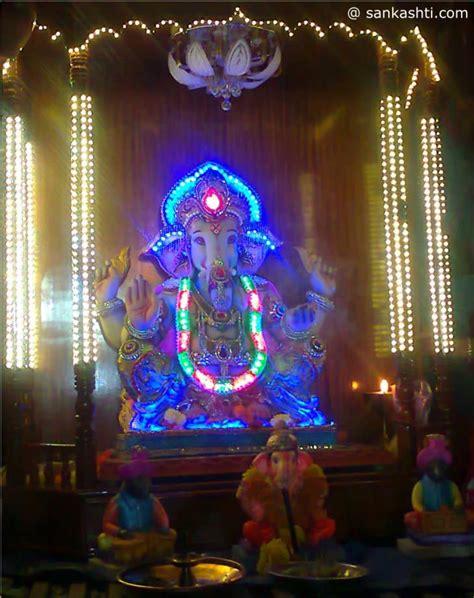 anant chaturdashi ganesh visarjan 2018 photos pictures