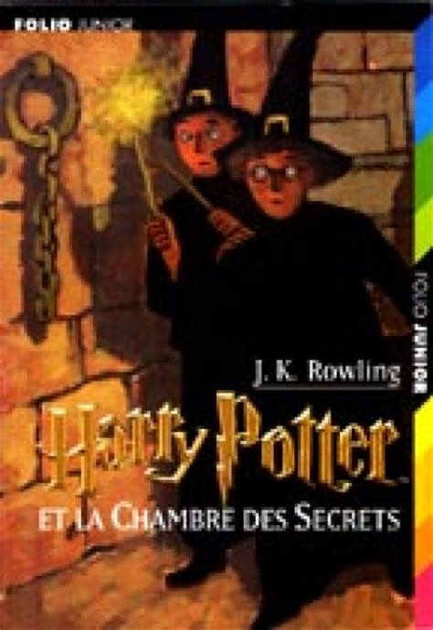 harry potter 2 la chambre des secrets harry potter in 2 harry potter et la chambre des