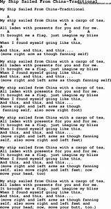 Summer Camp Song My Ship Sailed From China Traditional