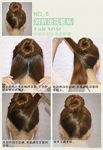 Cute Quick And Easy Hairstyles For Medium Hair Carolin Style
