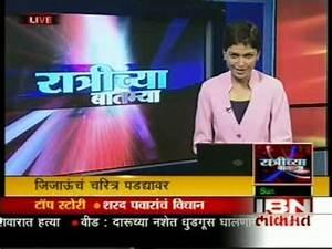 IBN Lokmat marathi YouTube