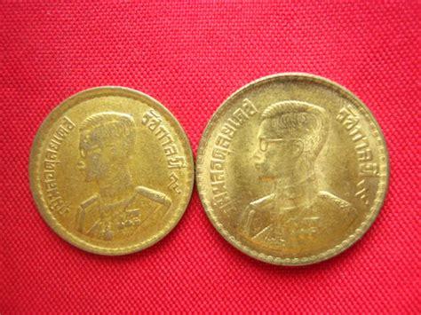 เหรียญในหลวง ราคา 25 สตางค์ และ 50 สตางค์ ปี 2500 สวยน่า ...