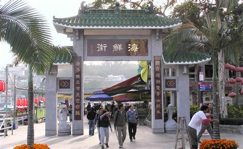 sai kung town  territories lovely hong kong