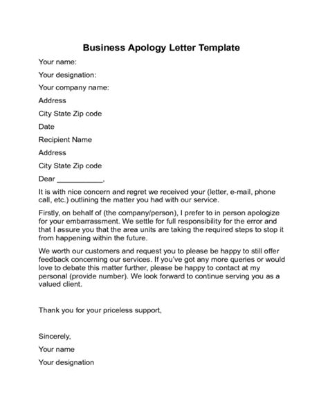 apology letter template fillable printable