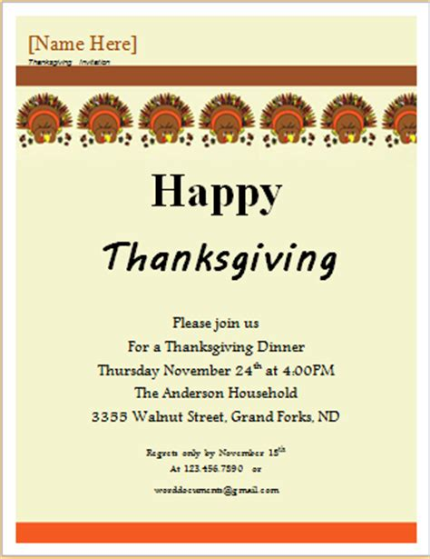 Thanksgiving Invitation Templates Free Word by Ms Word Thanksgiving Meal Invitation Card Document Templates