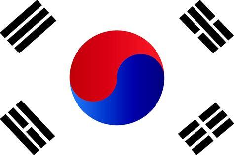 Republic Of Korea Flag South · Free Image On Pixabay