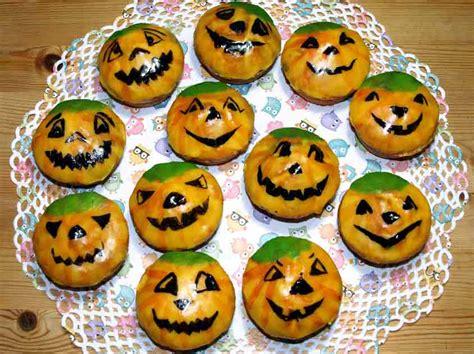 Halloween Muffins Rezept Kürbis Muffins für Halloween backen