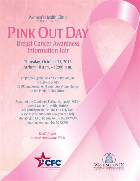 pink  day washington dc va medical center