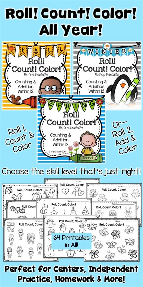 count  color bundle worksheets  counting  adding