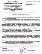 заявление об исключении из числа ответчика и привлечении другово ответчика