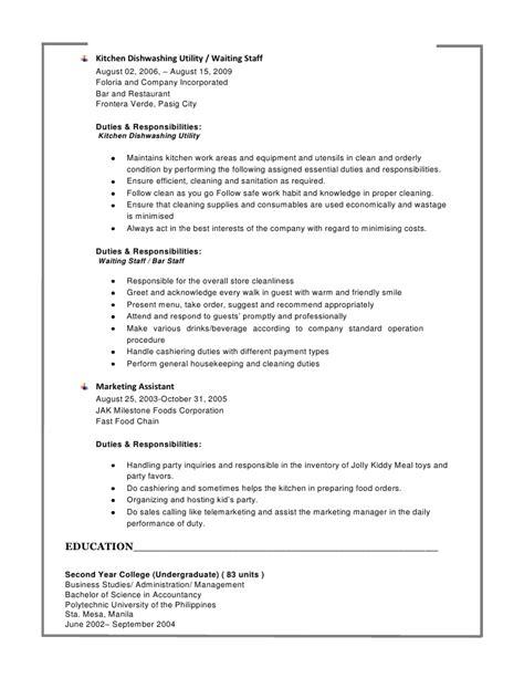orlee resume